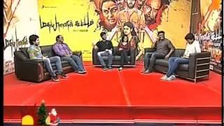 Kalaignar Tv | VJ / Anchor Rakshan | MadhaYaanai Kootam team Interview