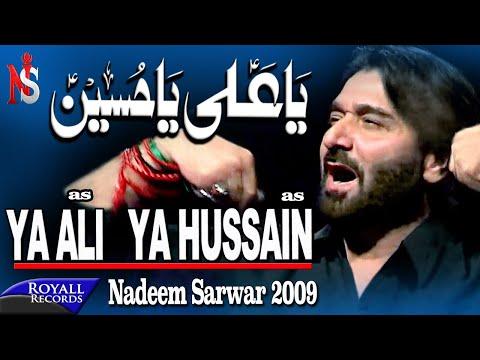 Nadeem Sarwar - Ya Ali Ya Hussain (2009) نديم سروار - يا علي يا حسين video