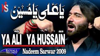 download lagu Nadeem Sarwar - Ya Ali Ya Hussain 2009 نديم gratis