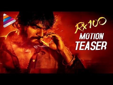 RX 100 Motion TEASER | Kartikeya | Payal Rajput | Rao Ramesh | 2018 Telugu Movies | Telugu FilmNagar