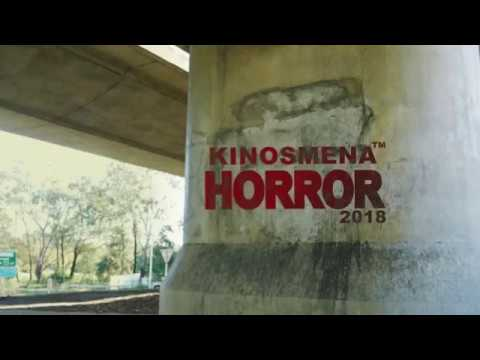 Трейлер Kinosmena Horror Day 2018