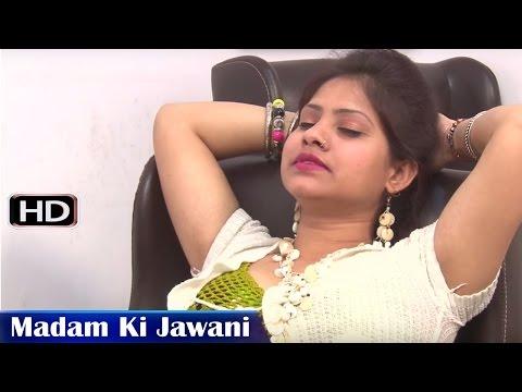Madam Ki Jawani # मैडम की जवानी # Style # Hindi Short Movie Full Hd #3 video