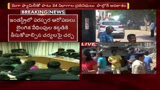 Tollywood Industry Meeting Over Controversies and Casting Couch At Annapurna Studio