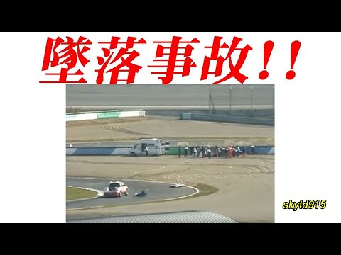 Motegi Crash 2003
