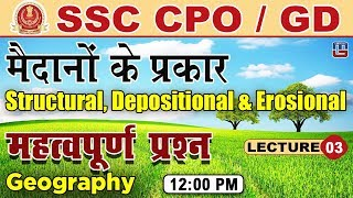 Plains   Types & Features   Important MCQ   SSC CPO/GD   Geography   GS   12:00 PM