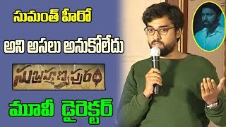Subramaniapuram Movie Director Comments On Hero Sumanth | #Subramaniapuram Movie SuccessMeet | TTM