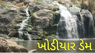 Khodiyar Temple Dhari | Tourist places of Gujarat | Tourist | Gir forest dhari | Lion safari
