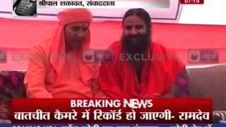 Exclusive: Baba Ramdev caught on camera talking about money with BJP leader Mahant Chand Nath