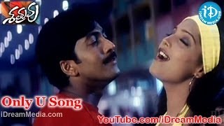 Shatruvu Movie Songs - Only U Song - Vadde Naveen - Navneet Kaur - Meghna Naidu