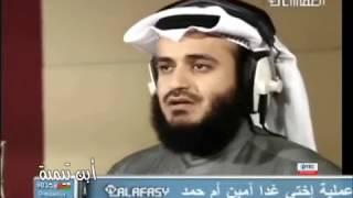 Surat Al Mulk - Mishary Al afasy