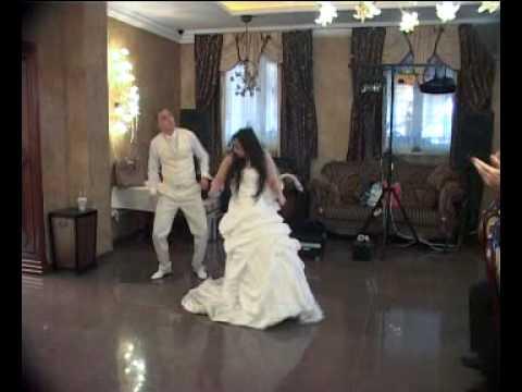 Свадебный танец моло свадебный прикол