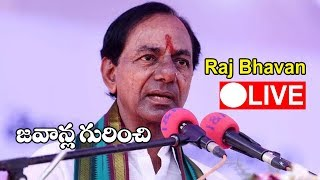 Swearing ceremony of Telangana Cabinet Ministers at Raj Bhavan ,Hyderabad || Live
