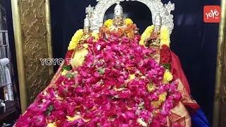 యాదాద్రి శ్రీలక్ష్మి నరసింహ స్వామికి  ప్రత్యేక పూజలు | Yadadri Temple Pooja