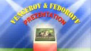 DJ Vengerov & Fedoroff - Владимирский централ