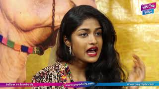 Gulf Movie Heroine Dimple Special Chit Chat | Tollywood New Interviews | YOYO Cine Talkies
