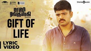 Raja Ranguski | Gift of Life Song Lyrical Video | Yuvan Shankar Raja | Metro Shirish, Chandini