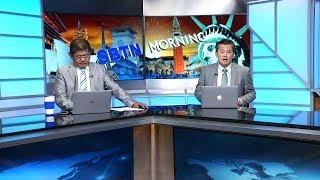 SBTN Morning với Đỗ Dzũng & Mai Phi Long | 17/01/2019 | www.sbtn.tv