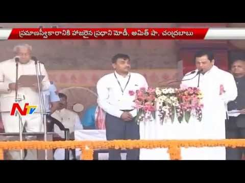 Assam First BJP CM Sarbananda Sonowal | PM Narendra Modi, Chandrababu Attends Swearing-In Ceremony