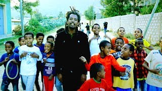 John Tadesse - Ene negn Ethiopia / New Ethiopian Music 2018 (Official Video)