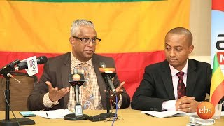 Tamagn Beyene press conference
