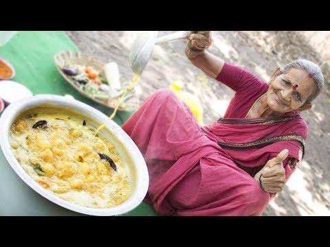 How to make sambar || सांबर बनाने का आसान तरीका by My Grandma || Myna Street Food