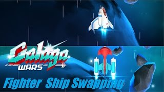 Galaga Wars Tips & Tricks - Fighter Ship Swapping