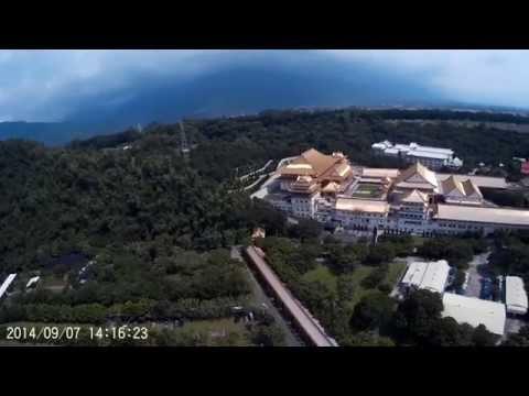 高市六龜區一貫道天台山空拍