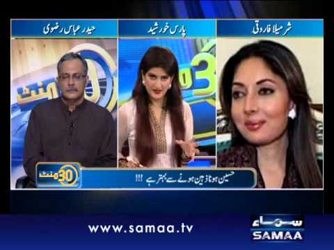 30 Minute August 21, 2012 SAMAA TV 1/2