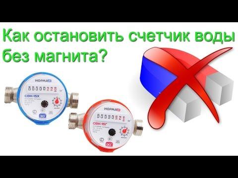 Приспособление для экономии электричества 3