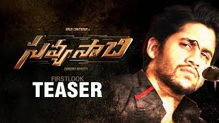 Naga Chaitanya's Savyasachi First look Teaser | Savyasachi Movie Teaser | Naga Chaitanya |