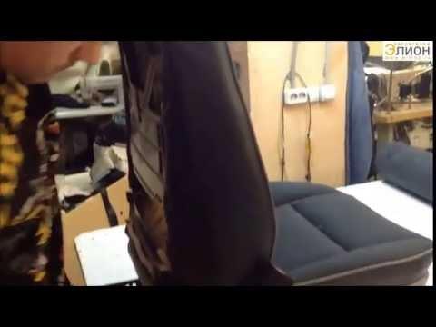 Ремонт сиденья.Замена лицевой части обивки сиденья.