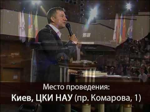 В Киеве пройдет конференция о христианском призвании
