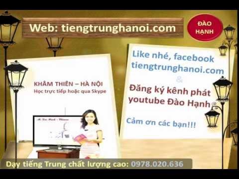 Học tiếng Trung giao tiếp 301 câu đàm thoại tiếng Trung Hoa Bài 3 Công việc video ĐàoHạnh