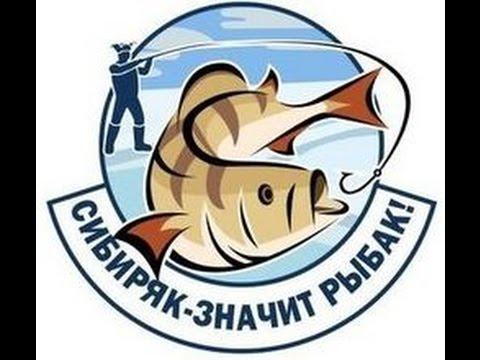 эмблемы на тему рыбалка