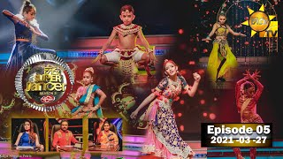 Hiru Super Dancer Season 3 | EPISODE 05 | 2021-03-27