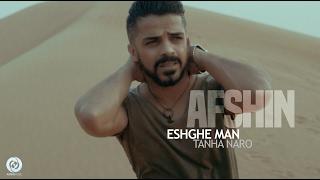 Afshin - Eshghe Man Tanha Naro OFFICIAL VIDEO HD