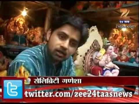 Zee24Taas : Celebrity Ganesha- Shashank Ketkar