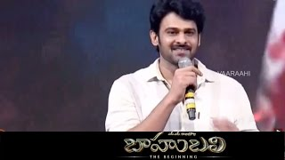 prabhas-entry-on-stage-best-technicianbaahubaliaudio-launch-live