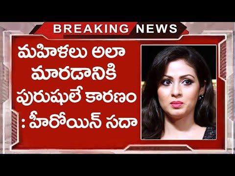 Torchlight Official Movie Teaser | Sadha | Sadha Interview | Tollywood News | Top Telugu Media