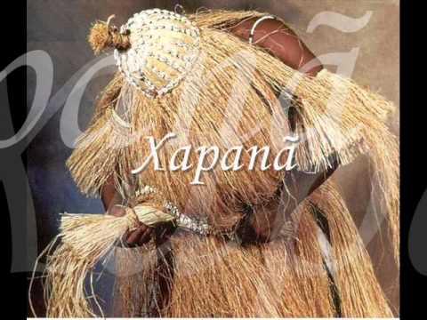 Xapanã - Reza Nação Cabinda