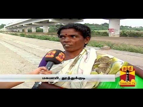 40 40 Naarpathukku Naarpathu - What Are The Major Issues In Tamilnadu? (22 04 2014) video
