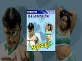 Kalasipalya   Darshan, Rakshita   Kannada Full Movie