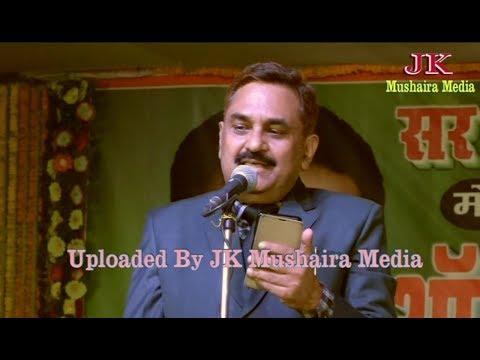 Anil Kumar Singh All India Mushaira Motihari Bihar 2017 Con. Mohibbul Haque
