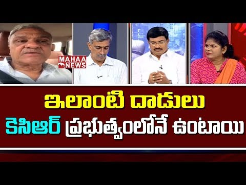 CPI Narayana Reacts On Revanth Reddy Arrest | Telangana Election | #SunriseShow