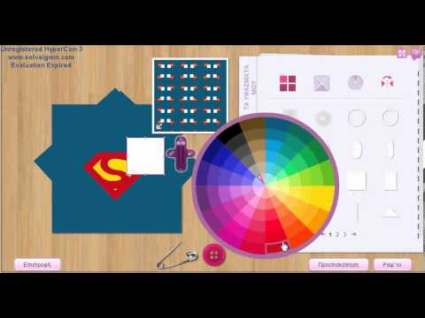 Stardoll - How To Make a Superman Tee