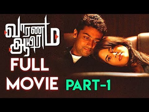 Vaaranam Aayiram Movie (Part 1) | Suriya | Simran | Divya Spandana | Sameera Reddy