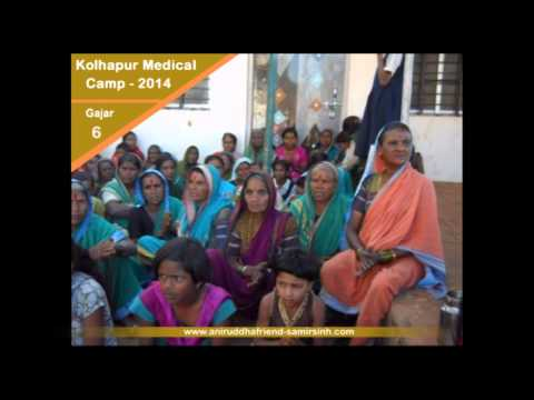 Aniruddha Bapu Kolhapur Medical & Health Camp 2014 Gajar - 6