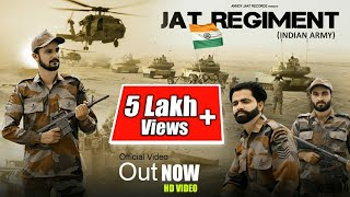 Jat Regiment Indian Army | Anndy Jaat |A-Star / Vinit Jani | New Haryanvi Song | Haryanvi Songs 2020