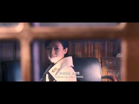 危险关系 Dangerous liaisons (in Chinese)