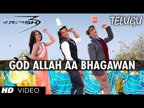 God Allah Aa Bhagawan Video Song - Krrish 3 Telugu - Hrithik...